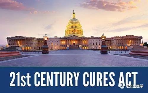 美国国会公布法案意将真实世界研究取代传统临床试验
